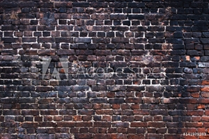 Picture of Black brick texture, dark background wall